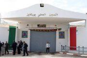 سجن فاس يوضح  ظروف وفاة نزيلة