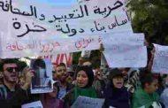 مع قرب الانتخابات.. النظام الجزائري يضاعف قمع الاحتجاجات