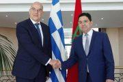 اليونان: المبادرة المغربية للحكم الذاتي