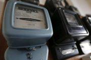 المكتب الوطني للكهرباء يكشف حقيقة زيادة التعرفة