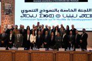 لجنة النموذج التنموي تلتقي بالأحزاب والنقابات