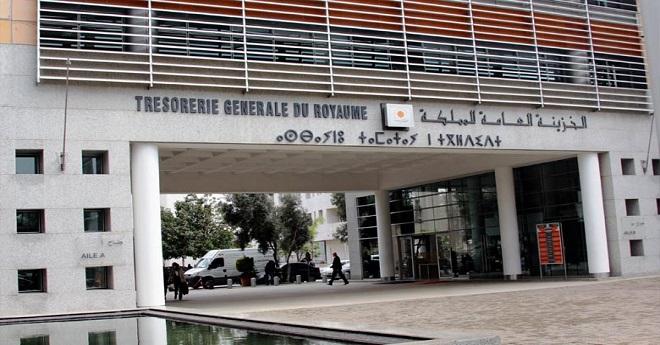تقرير: الدين الخارجي للمغرب بلغ 334 مليار درهم خلال 2019