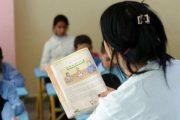 استعدادا للدخول المدرسي المقبل.. وزارة التعليم تأذن بطبع 344 كتابا