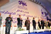5 مترشحين يتنافسون على منصب الأمين العام لحزب الأصالة والمعاصرة