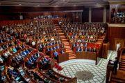 تعديلات البرلمانيين على مشاريع قوانين الانتخابات تغضب حركة المناصفة