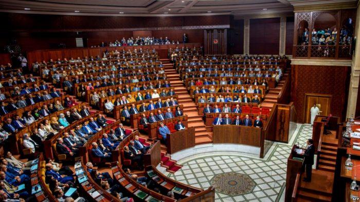 التقرير البرلماني حول أوضاع النساء بباب سبتة يدخل مرحلة جديدة