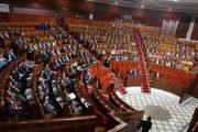 """""""البام"""" يسائل الحكومة حول الاقتصاد المهيكل وفواتير الكهرباء ومغاربة العالم"""