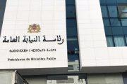 دورية جديدة.. رئاسة النيابة العامة تطالب بتحري شكايات الفساد المالي