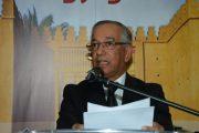 المجلس الأعلى للسلطة القضائية يفتتح دورة 2020 بالتعيينات والتأديبات