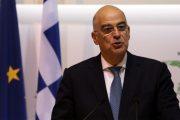 وزير الخارجية اليوناني يقوم بزيارة رسمية للمغرب