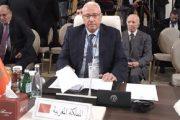 من عمان.. المغرب يؤكد دعمه الثابت والدائم لحقوق الشعب الفلسطيني