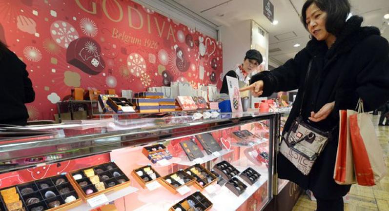 عيد الحب في اليابان..