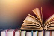 تتويج تسعة فائزين بالجائزة الوطنية للقراءة في دورتها السادسة