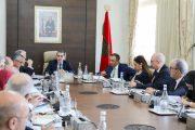 المجلس الاقتصادي والاجتماعي يقدم للعثماني دراسة حول العقار بالمملكة