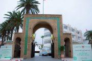 وزارة العدل تعلّق على قرار تمتيع كويتي متهم بالاغتصاب بالسراح المؤقت