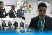 بالفيديو.. العدناني: المغرب أمام فرصة تاريخية بالكركرات وآفاق علاقاته بموريتانيا واعدة