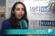 بالفيديو.. حصيلة ''قرا توصل'' ومعطيات حول مشاركة جامعة الحسن الثاني بمعرض الكتاب