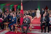 الملك يطلق برنامجا للتنمية الحضرية لجعل أكادير قطبا اقتصاديا