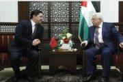 الرئيس الفلسطيني يستقبل بوريطة الذي أبلغه رسالة شفوية من الملك