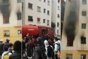سلا.. حريق يودي بحياة طفل داخل شقة