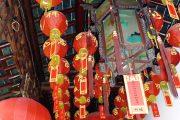بالفيديو.. الصين حاضرة بمعرض الكتاب 2020 بخزانة متنوعة وورشات ومفاجآت