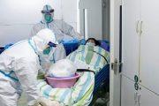 فيروس كورونا.. ارتفاع عدد الإصابات المؤكدة في المغرب إلى 29 حالة