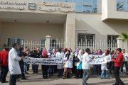 خريجو المدرسة الوطنية للصحة يلوحون باستقالة جماعية