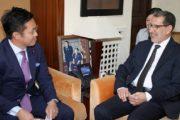 العثماني يؤكد عزم المغرب على تطوير علاقاته الثنائية مع اليابان