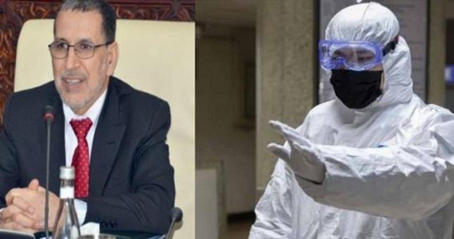 العثماني يقدم وصفته للتصدي لفيروس كورونا ونشطاء يعلقون...