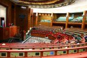 تركيبة مجلس المستشارين الجديد.. 5 أحزاب ونقابتين وحضور لـ''الباطرونا''