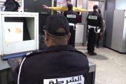 القبض على 3 تونسيين بمطار محمد الخامس متلبسين بتهريب المخدرات