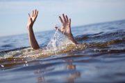 الحسيمة.. مصرع شاب غرقا ببركة مائية