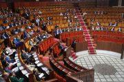 أوضاع المغاربة ببؤر التوتر تحت مجهر لجنة الخارجية بالبرلمان