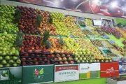 وزارتا الداخلية والفلاحة تسمحان بالتموين المباشر للمحلات بالخضر والفواكه دون المرور بأسواق الجملة
