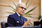 بنك المغرب يلتزم بقرارات الداخلية حول ''كورونا''