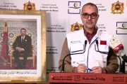 وزارة الصحة: نسبة الوفيات بسبب كورونا بالمغرب تبقى في حدود 6%