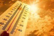 نشرة خاصة: طقس حار يومي الأحد والإثنين بهذه المناطق