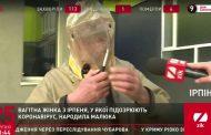 رجل يبتكر زي للوقاية من الفيروس يسمح التدخين من خلاله (فيديو)