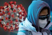 كورونا: المغرب يسجل 45 إصابة جديدة خلال 24 ساعة