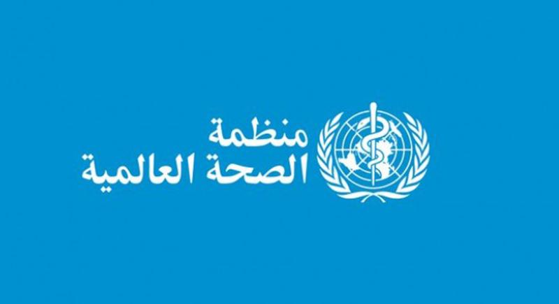 منظمة الصحة العالمية للدول الإفريقية : استعدّوا للتطعيم ضدّ كورونا !