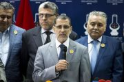 أحزاب سياسية تندد بخرق حالة الطوارئ بعدد من المدن