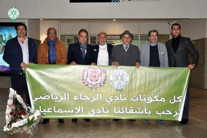 بعثة الاسماعيلي المصري تصل المغرب لمواجهة الرجاء بالبطولة العربية