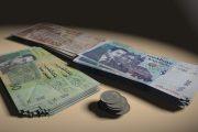 المغرب يمر رسميا إلى المرحلة الثانية من تحرير سعر صرف الدرهم