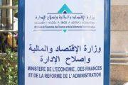 وزارة الاقتصاد تكشف طرق دفع التبرعات لـ