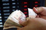 مستخدمو البنوك يواصلون عملهم في انتظار قرار ينقذهم من ''كورونا''