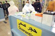 بسبب فيروس كورونا.. تصاعد القلق بين مغاربة مصر