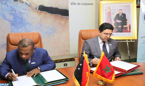 شراكة المغرب ودول جزر المحيط الهادي تتعزز بتوقيع اتفاقيات بالعيون