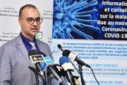 وزارة الصحة: الوضع الصحي للحالتين المصابتين بكورونا