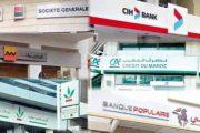 الأبناك المغربية تعد بمساعدة الأسر والمقاولات المتضررة من كورونا
