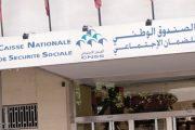 تعويضات CNSS تفتح النار على أرباب المقاولات
